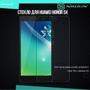 Противоударное закаленное стекло на Huawei Honor 5X Nillkin Amazing 9H