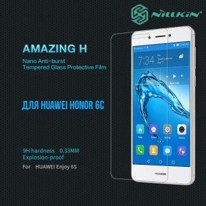 Противоударное закаленное стекло на Huawei Honor 6C Nillkin Amazing 9H