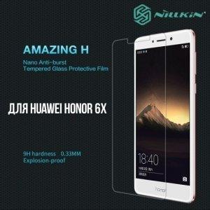 Противоударное закаленное стекло на Huawei Honor 6x Nillkin Amazing 9H