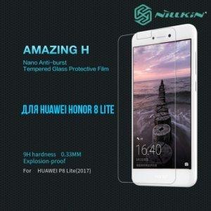 Противоударное закаленное стекло на Huawei Honor 8 lite / P8 lite (2017) Nillkin Amazing 9H