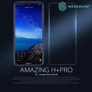 Противоударное закаленное стекло на Huawei Honor 8A / Y6 2019 / Y6s Nillkin Amazing H+PRO
