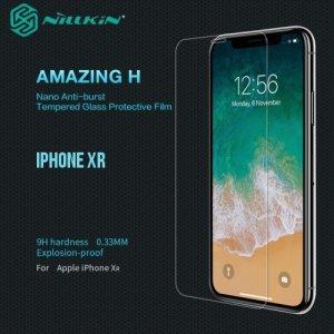 Противоударное закаленное стекло на iPhone XR / iPhone 11 Nillkin Amazing 9H