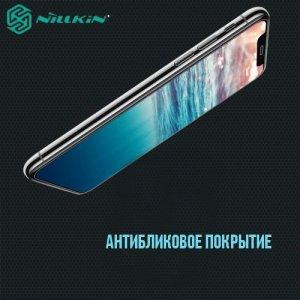 Противоударное закаленное стекло на iPhone XS Max Nillkin Amazing 9H