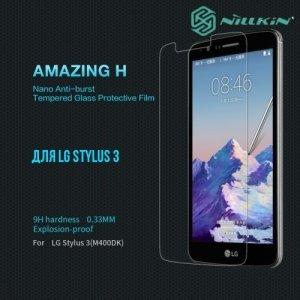 Противоударное закаленное стекло на LG Stylus 3 M400DY Nillkin Amazing 9H