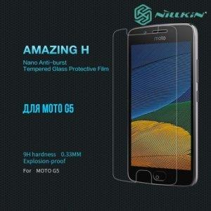 Противоударное закаленное стекло на Moto G5 Nillkin Amazing 9H