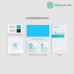 Противоударное закаленное стекло на Samsung Galaxy A5 2016 SM-A510F Nillkin Amazing H+PRO