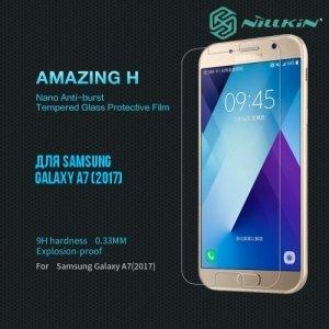 Противоударное закаленное стекло на Samsung Galaxy A7 2017 SM-A720F Nillkin Amazing 9H