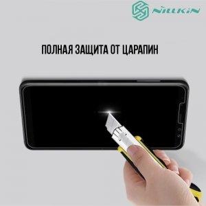 Противоударное закаленное стекло на Samsung Galaxy A8 2018 Nillkin Amazing H+ Pro