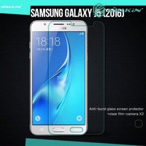 Противоударное закаленное стекло на Samsung Galaxy J5 2016 Nillkin Amazing 9H