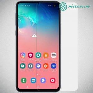 Противоударное закаленное стекло на Samsung Galaxy S10e Nillkin Amazing 9H