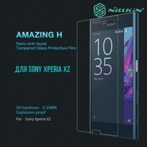 Противоударное закаленное стекло на Sony Xperia XZ / XZs Nillkin Amazing 9H