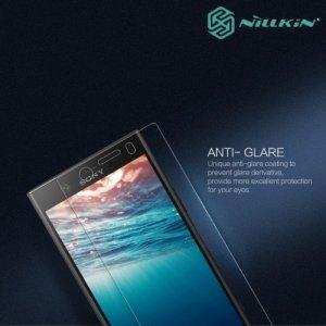 Противоударное закаленное стекло на Sony Xperia XZ1 Compact Nillkin Amazing H+PRO