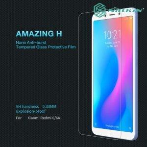 Противоударное закаленное стекло на Xiaomi Redmi 6a / 6 Nillkin Amazing 9H
