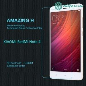 Противоударное закаленное стекло на Xiaomi Redmi Note 4 / Note 4X Nillkin Amazing 9H