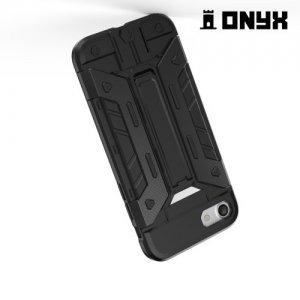 Противоударный чехол для iPhone 8 Plus / 7 Plus с отделением для карточки - Серебристо Черный