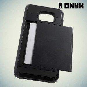Противоударный чехол для Samsung Galaxy S6 Edge+ с отделением для карточки - Черный