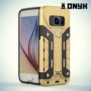 Противоударный чехол для Samsung Galaxy S7 Edge с отделением для карточки - Золотой