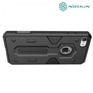 Противоударный чехол NILLKIN Defender II для iPhone 8/7 - Черный