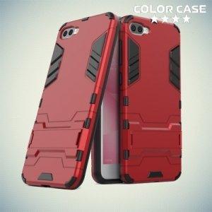 Противоударный гибридный чехол для Asus Zenfone 4 Max ZC520KL - Красный