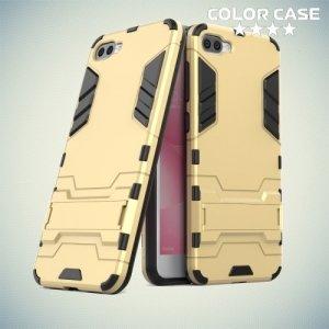 Противоударный гибридный чехол для Asus Zenfone 4 Max ZC520KL - Золотой