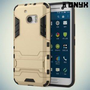 Противоударный гибридный чехол для HTC 10/10 Lifestyle - Золотой