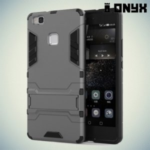 Противоударный гибридный чехол для Huawei P9 lite - Серый