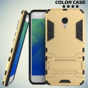 Противоударный гибридный чехол для Meizu M5 - Золотой