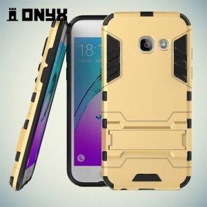 Противоударный гибридный чехол для Samsung Galaxy A3 2017 SM-A320F - Золотой