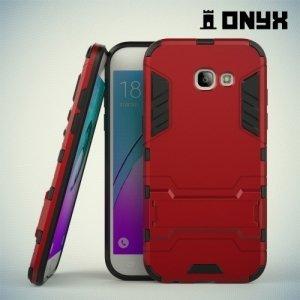 Противоударный гибридный чехол для Samsung Galaxy A5 2017 SM-A520F - Красный