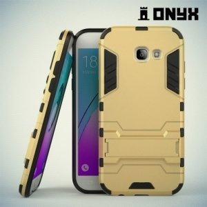 Противоударный гибридный чехол для Samsung Galaxy A5 2017 SM-A520F - Золотой