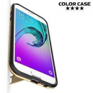 Противоударный гибридный чехол для Samsung Galaxy A7 2017 SM-A720F - Золотой