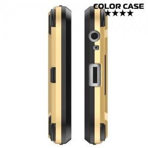 Противоударный гибридный чехол для Samsung Galaxy J3 2017 SM-J330F - Золотой