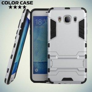 Противоударный гибридный чехол для Samsung Galaxy J5 2016 SM-J510 - Серебряный