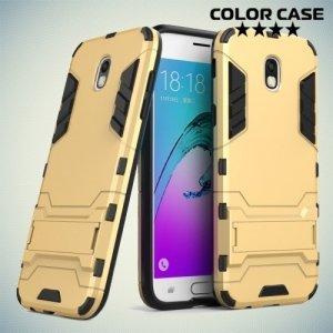 Противоударный гибридный чехол для Samsung Galaxy J5 2017 SM-J530F - Золотой