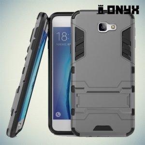 Противоударный гибридный чехол для Samsung Galaxy J5 Prime  - Серый