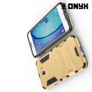 Противоударный гибридный чехол для Samsung Galaxy J5 Prime  - Золотой