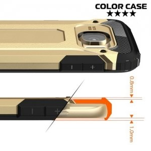 Противоударный гибридный чехол для Samsung Galaxy S7 - Серый