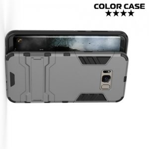Противоударный гибридный чехол для Samsung Galaxy S8 - Серый
