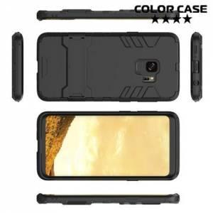 Противоударный гибридный чехол для Samsung Galaxy S9 - Черный