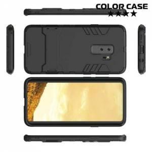 Противоударный гибридный чехол для Samsung Galaxy S9 Plus - Черный