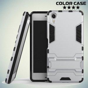 Противоударный гибридный чехол для Sony Xperia X Performance - Серебряный