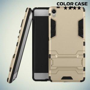 Противоударный гибридный чехол для Sony Xperia XA - Золотой