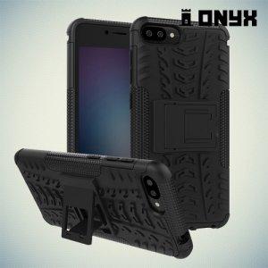 Противоударный защитный чехол для Asus Zenfone 4 Max ZC520KL - Черный