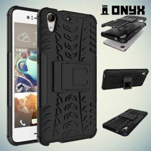 Противоударный защитный чехол для HTC Desire 728, 728G Dual SIM  - Черный
