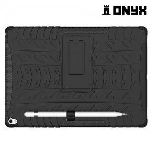 Противоударный защитный чехол для iPad Pro 9.7 - Черный