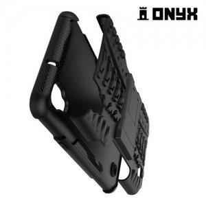 Противоударный защитный чехол для LG X Style K200DS - Черный