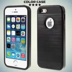 Противоударный гибридный чехол для iPhone SE - Черный