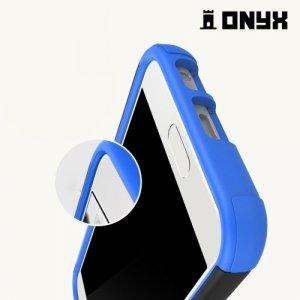 Противоударный защитный чехол для Samsung Galaxy A3 2017 SM-A320F - Синий