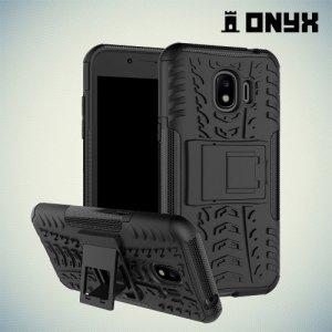 Противоударный защитный чехол для Samsung Galaxy J2 (2018) SM-J250F - Черный