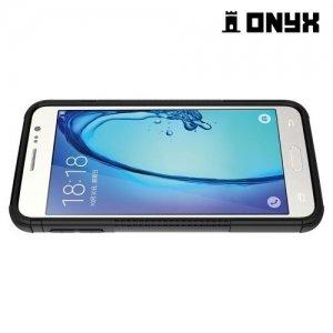 Противоударный защитный чехол для Samsung Galaxy J5 Prime  - Черный